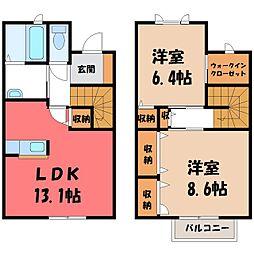 [テラスハウス] 栃木県宇都宮市平松本町 の賃貸【/】の間取り