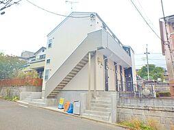 プロキオン東中野