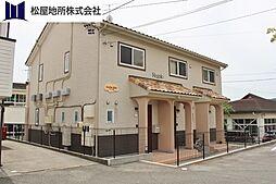 愛知県田原市田原町北番場の賃貸アパートの外観
