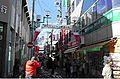 綱島商店街 3...