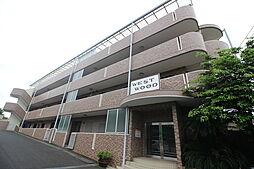 戸塚ウエスト・ウッド[1階]の外観