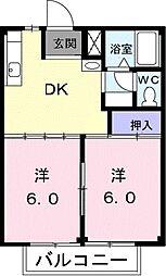ファミール幸[2階]の間取り