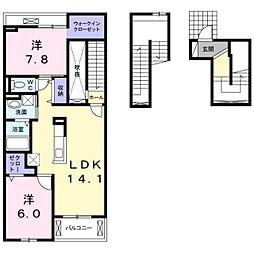 南海高野線 北野田駅 徒歩9分の賃貸アパート 3階2LDKの間取り