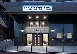 ロイヤルリバービュー143[7階]の外観