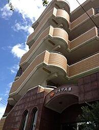 タイタス原[5階]の外観