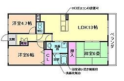 フレア花屋敷[4階]の間取り