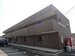 エクセルヒルズ B棟[205号室]の外観