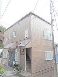 東京都世田谷区北沢1丁目の賃貸アパートの外観