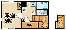 JR横浜線 片倉駅 徒歩9分の賃貸アパート 2階1Kの間取り