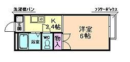アドバンテージ[2階]の間取り