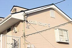 cozycourt C[2階]の外観