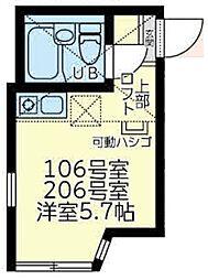 ユナイト中野島アルバトロス 2階ワンルームの間取り