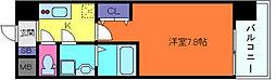 エスリード神戸三宮ノースゲート[8階]の間取り