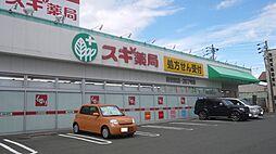 愛知県豊橋市三ノ輪町2丁目の賃貸マンションの外観