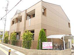 プリムール[2階]の外観