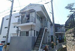 大阪府豊中市曽根西町2丁目の賃貸アパートの外観