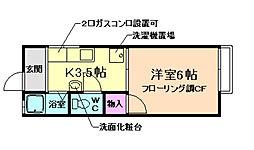 ハイツ花畑[1階]の間取り