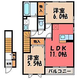 茨城県古河市雷電町の賃貸アパートの間取り