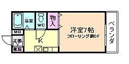 タニダクリスタルII[2階]の間取り