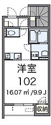 JR南武線 久地駅 徒歩6分の賃貸アパート