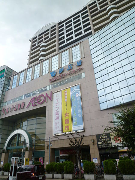 イオン布施駅前店 1109m