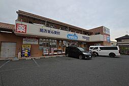 [一戸建] 大阪府松原市岡5丁目 の賃貸【/】の外観
