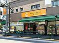 アコレ千川店 ...