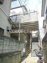 西ヶ原駅 11.8万円