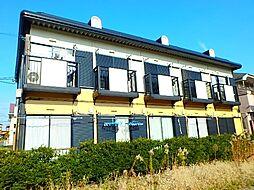 神奈川県相模原市緑区二本松2丁目の賃貸アパートの外観