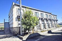 鷺沼駅 6.3万円