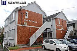 愛知県豊橋市藤沢町の賃貸アパートの外観