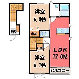 栃木県下都賀郡壬生町落合3丁目の賃貸アパートの間取り