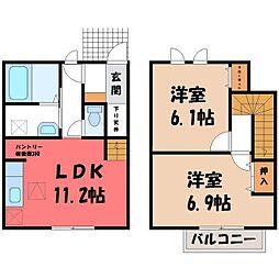 [テラスハウス] 栃木県栃木市大平町富田 の賃貸【/】の間取り