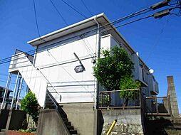 神奈川県横浜市保土ケ谷区鎌谷町の賃貸アパートの外観