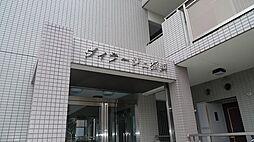 ヴィラージュ横浜[301号室]の外観