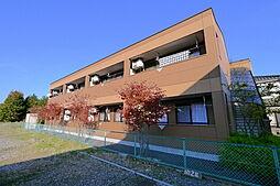 狭山市駅 5.8万円