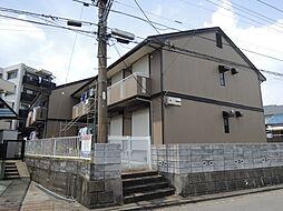 神奈川県横浜市栄区小菅ケ谷2丁目の賃貸アパートの外観