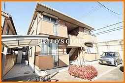 東京都日野市東平山3丁目の賃貸アパートの外観