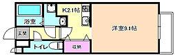 プランギ私部II[2階]の間取り