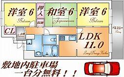桃山台コート[1階]の間取り