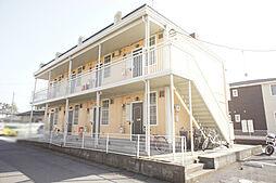 栃木県小山市城東5丁目の賃貸アパートの外観