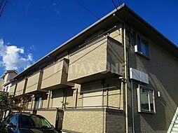 神奈川県川崎市麻生区はるひ野4丁目の賃貸アパートの外観