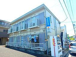 東京都八王子市下柚木2丁目の賃貸アパートの外観