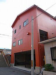 マンション第二梅香[3階]の外観