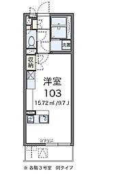 JR埼京線 北与野駅 徒歩11分の賃貸アパート 3階ワンルームの間取り