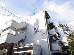 スカイコート駒沢第2[2階]の外観
