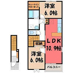 栃木県真岡市上高間木1丁目の賃貸アパートの間取り