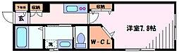 東急東横線 新丸子駅 徒歩5分の賃貸マンション 1階1Kの間取り