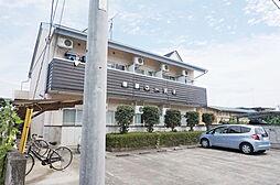 塚原コーポII[2階]の外観