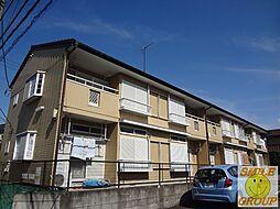 千葉県船橋市上山町3の賃貸アパートの外観